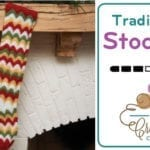 Crochet Zig Zag Christmas Stocking + Tutorial