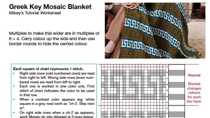 Crochet Greek Key Worksheet